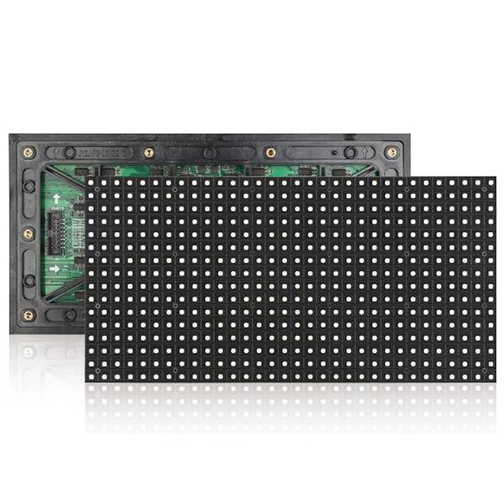 户外PH8三合一表贴全彩 256x128